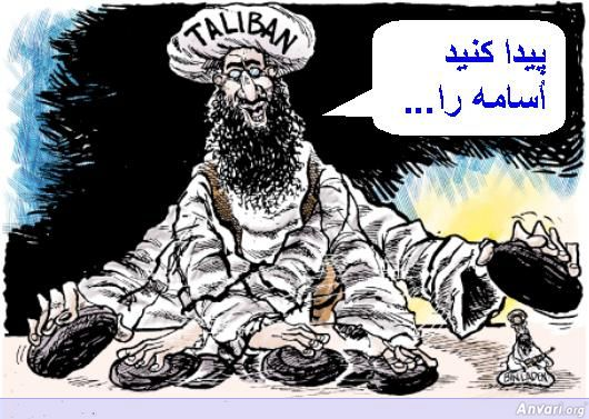 Taliban 1 - World Trade Center