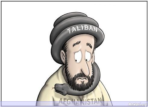 Taliban 2 - World Trade Center
