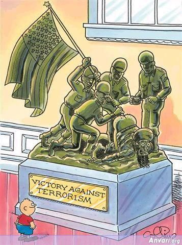 Victory Against Terrorism - World Trade Center