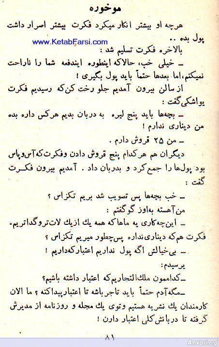 P0081 for Ahmad s persian cuisine