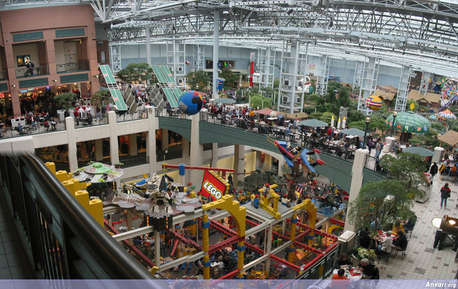 Mall of America - Mall of America