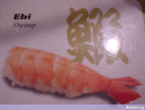 Ebi Shrimp - Ebi Shrimp
